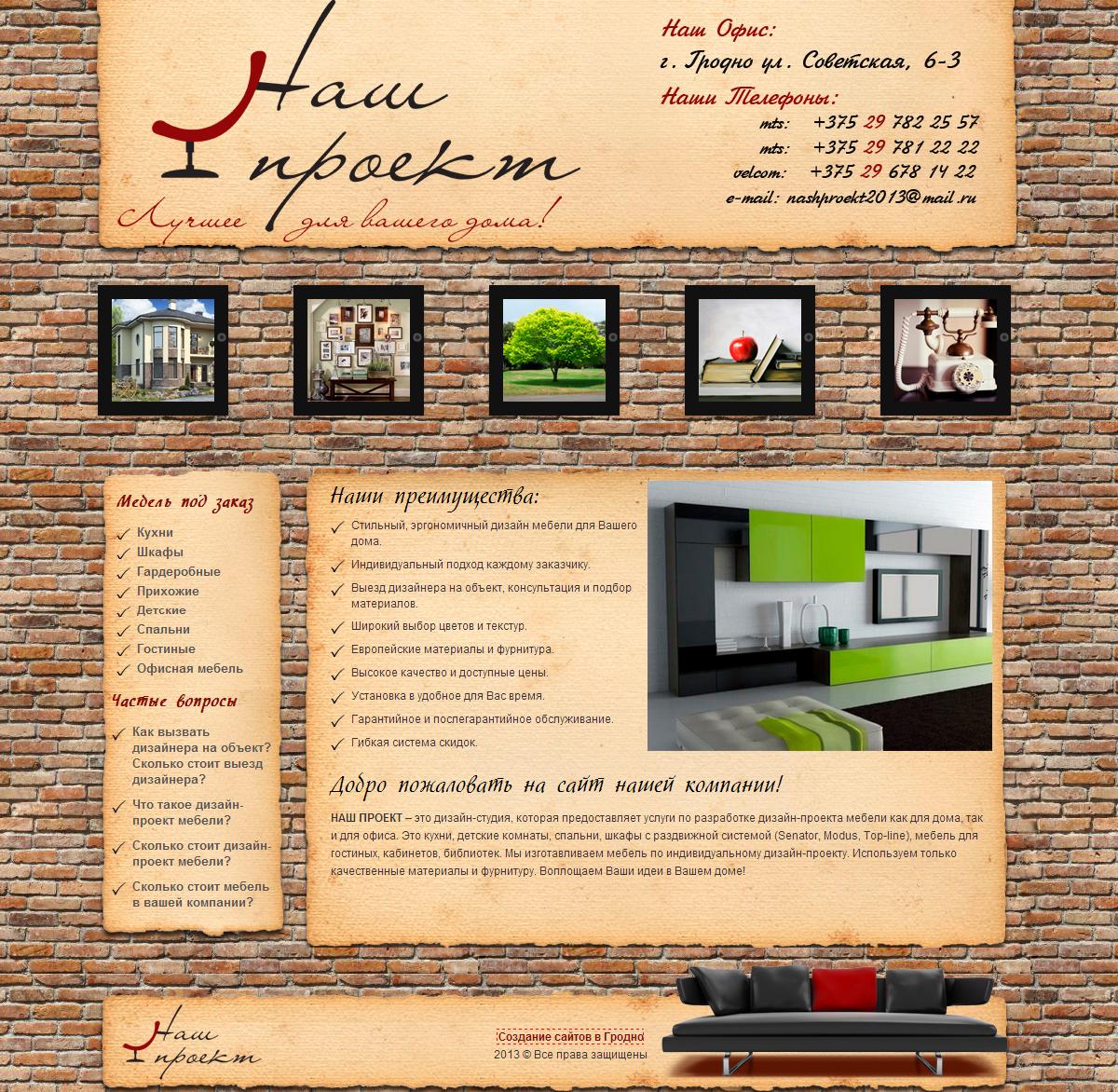 Сайты построения дизайн проекты играфии домов и котеджей